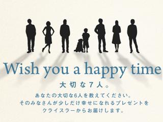 Wishyouahappytime