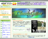 tt_online