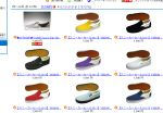 shop_vans_slipon