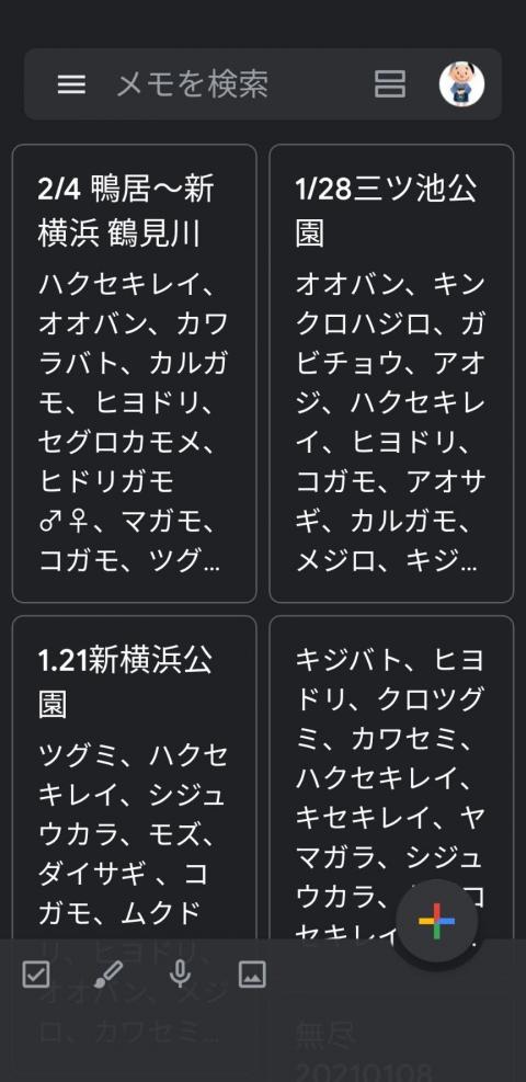 Screenshot_20210206103850